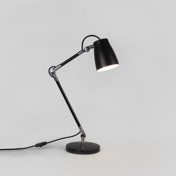 База для настольной лампы Astro Atelier 1224006 (4564), черный, металл