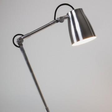 Светильник для крепления на основание Astro Atelier 1224001 (4559), 1xE27x28W, алюминий, металл