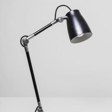 Светильник для крепления на основание Astro Atelier 1224003 (4561), 1xE27x28W, черный, металл