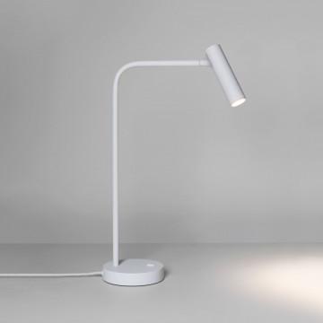 Настольная светодиодная лампа Astro Enna 1058005 (4572), LED 4,5W 2700K 124lm CRI80, белый, металл