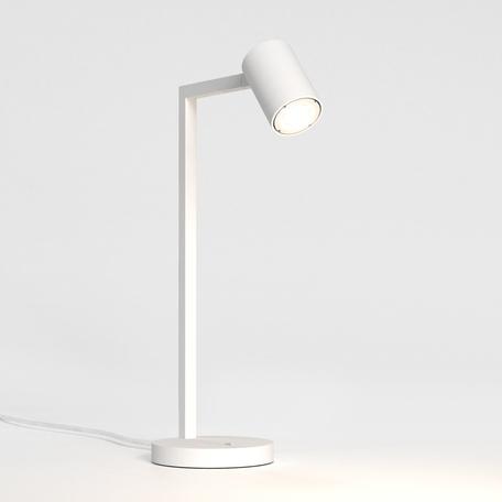 Настольная лампа Astro Ascoli 1286016 (4580), 1xGU10x6W, белый, металл