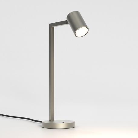 Настольная лампа Astro Ascoli 1286017 (4581), 1xGU10x6W, никель, металл