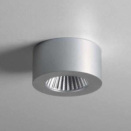 Потолочный светильник Astro Samos 5683, алюминий