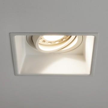 Встраиваемый светильник Astro Minima 1249009 (5740), 1xGU10x50W, белый, металл