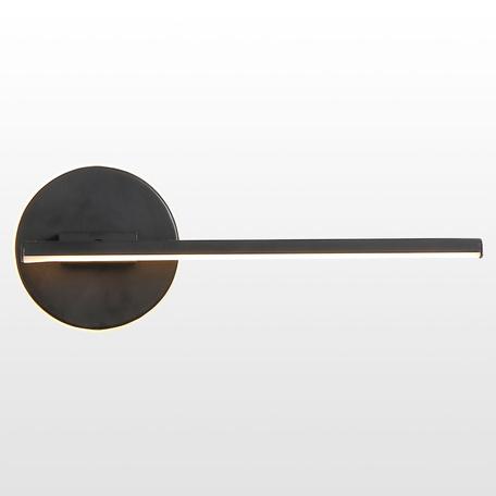 Светодиодный светильник Lussole Loft Custer LSP-8431, IP21, LED 6W, черный, черный с белым, белый с черным, металл, металл с пластиком, пластик с металлом