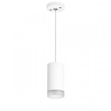 Подвесной светильник Lightstar Rullo RP43630, 1xGU10x50W, белый, металл