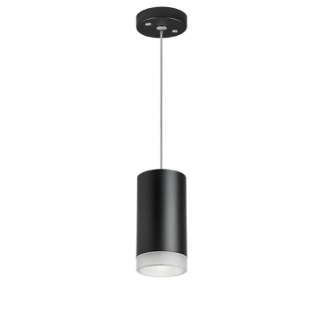 Подвесной светильник Lightstar Rullo RP43730, 1xGU10x50W, черный, металл
