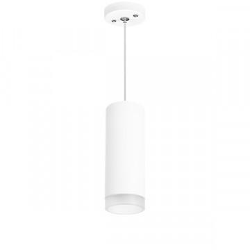 Подвесной светильник Lightstar Rullo RP48630, 1xGU10x50W, белый, металл