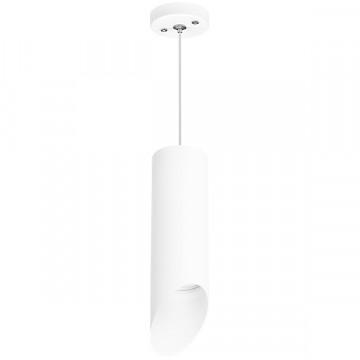 Подвесной светильник Lightstar Rullo RP48636, 1xGU10x50W, белый, металл