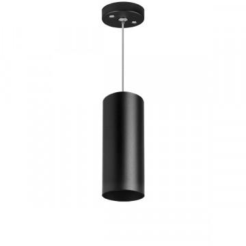 Подвесной светильник Lightstar Rullo RP487, 1xGU10x50W, черный, металл