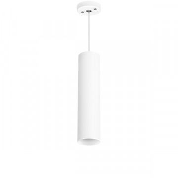 Подвесной светильник Lightstar Rullo RP496, 1xGU10x50W, белый, металл