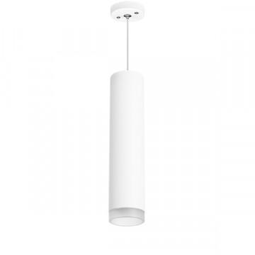 Подвесной светильник Lightstar Rullo RP49630, 1xGU10x50W, белый, металл