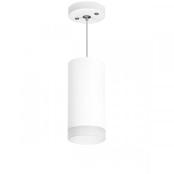 Подвесной светильник Lightstar Rullo RP648680, 1xGU10x50W, белый, металл