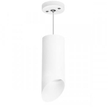 Подвесной светильник Lightstar Rullo RP648686, 1xGU10x50W, белый, металл