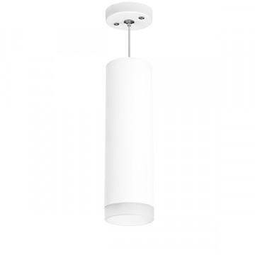 Подвесной светильник Lightstar Rullo RP649680, 1xGU10x50W, белый, металл