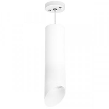 Подвесной светильник Lightstar Rullo RP649686, 1xGU10x50W, белый, металл