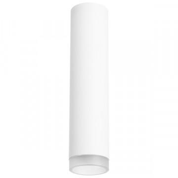 Потолочный светильник Lightstar Rullo R49630, 1xGU10x50W, белый, металл