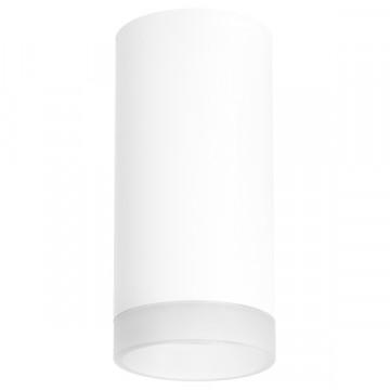 Потолочный светильник Lightstar Rullo R648680, 1xGU10x50W, белый, металл