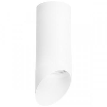 Потолочный светильник Lightstar Rullo R648686, 1xGU10x50W, белый, металл