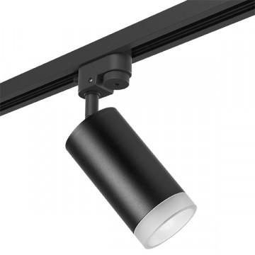 Светильник с регулировкой направления света для шинной системы Lightstar Rullo R1T43730, 1xGU10x50W, черный, металл