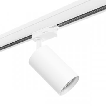 Светильник с регулировкой направления света для шинной системы Lightstar Rullo R3T436, 1xGU10x50W, белый, металл