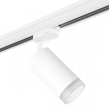 Светильник с регулировкой направления света для шинной системы Lightstar Rullo R3T43630, 1xGU10x50W, белый, металл