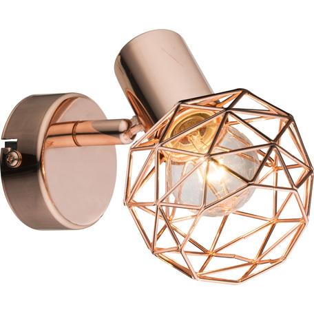 Настенный светильник с регулировкой направления света Globo Xara 54805-1, 1xE14x40W, металл