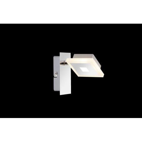 Настенный светодиодный светильник с регулировкой направления света Globo Gerolf 56111-1, LED 5W, 3000K (теплый), металл, пластик