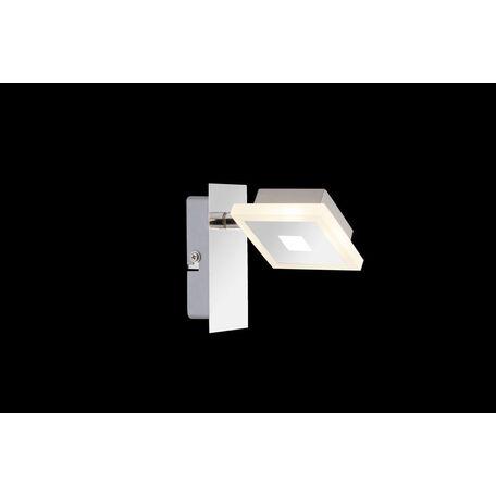 Настенный светодиодный светильник с регулировкой направления света Globo Gerolf 56111-1, LED 5W 3000K, металл, металл с пластиком