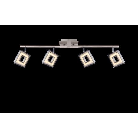 Потолочный светодиодный светильник с регулировкой направления света Globo Kerstin 56138-4, LED 16W 3200K, металл, металл с пластиком