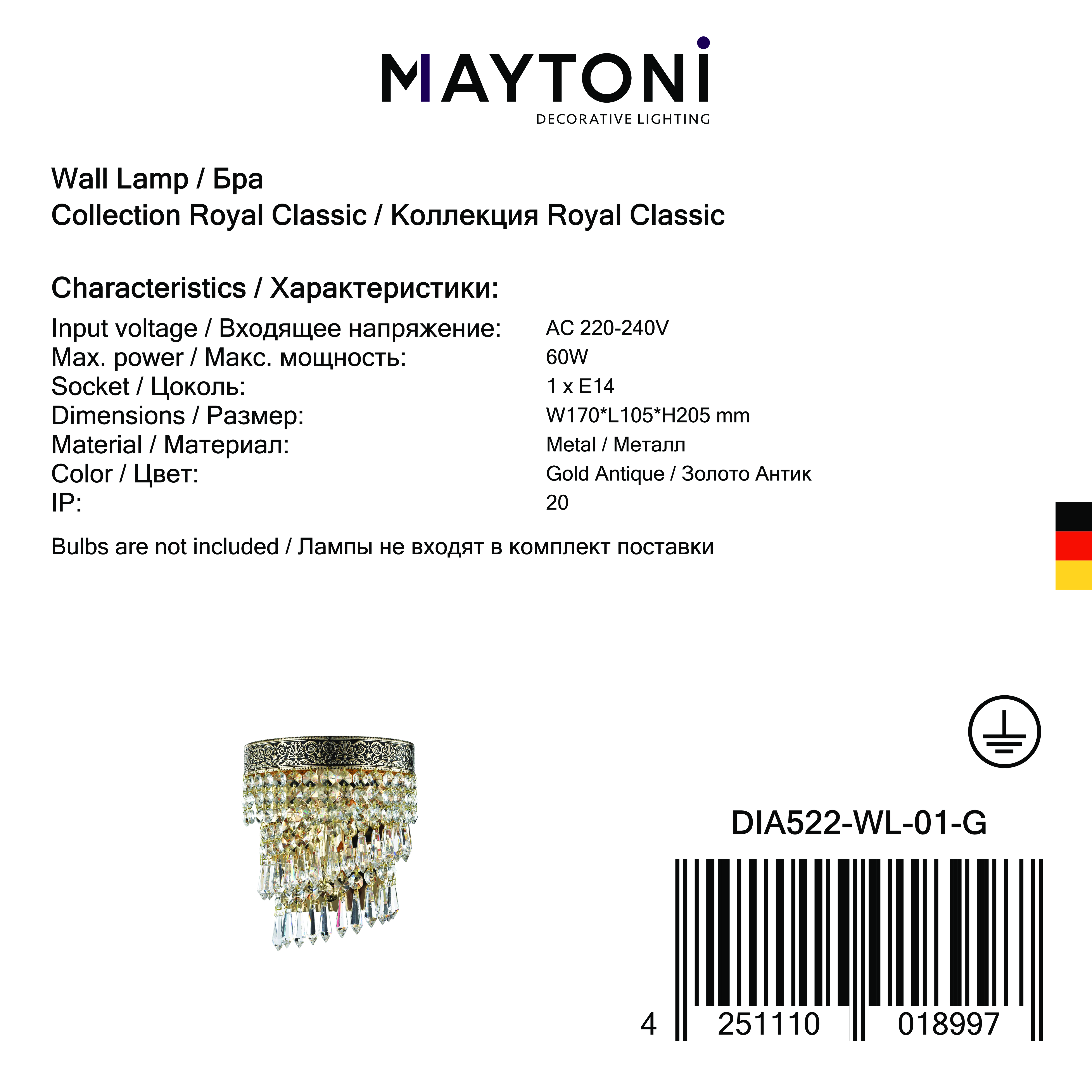 Бра Maytoni Royal Classic Cascade DIA522-WL-01-G (t522-wb1-g), 1xE14x60W, черненое золото, прозрачный, металл, хрусталь - фото 7