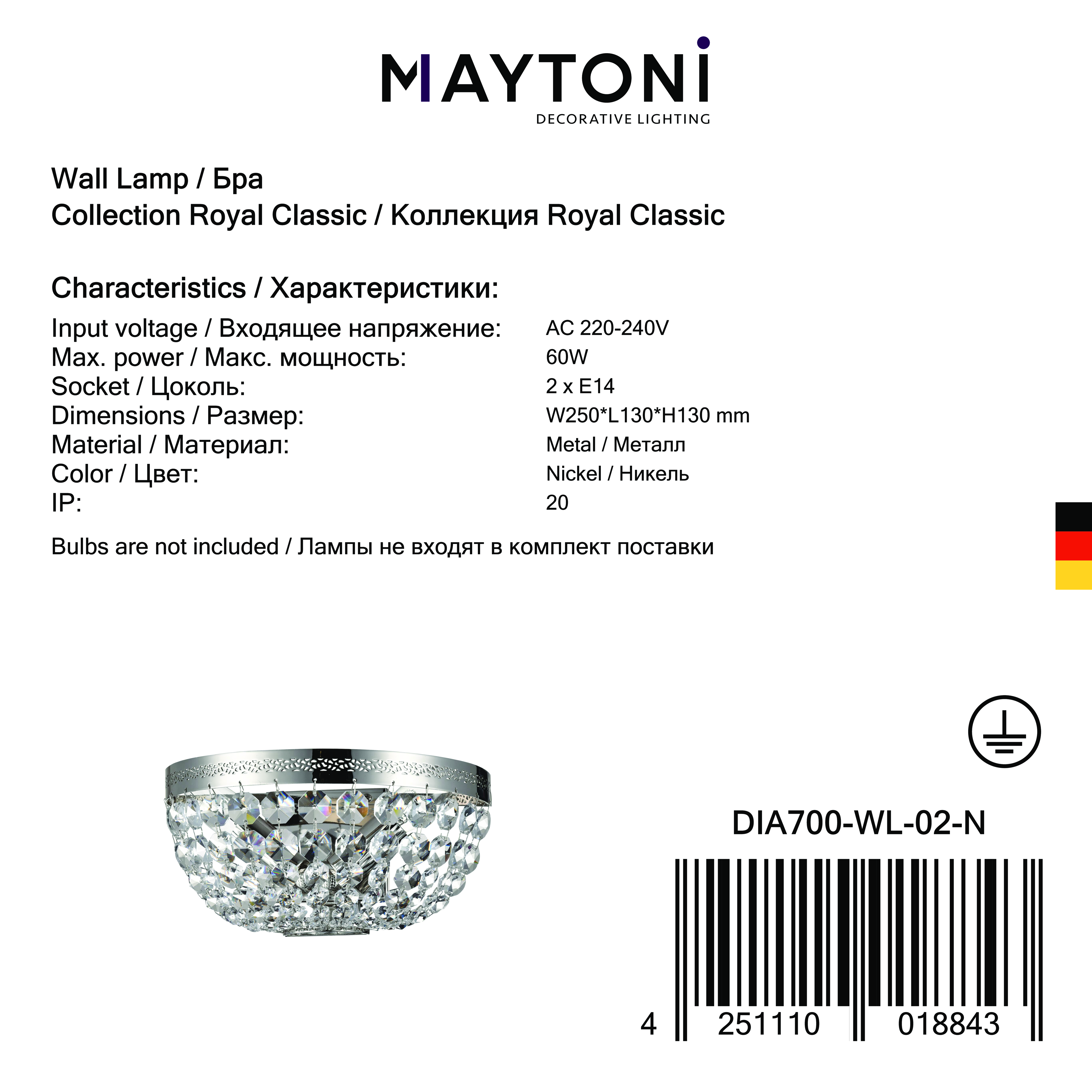 Бра Maytoni Royal Classic Ottilia DIA700-WL-02-N (P700-WB1-N), 2xE14x60W, никель, прозрачный, металл, хрусталь - фото 4
