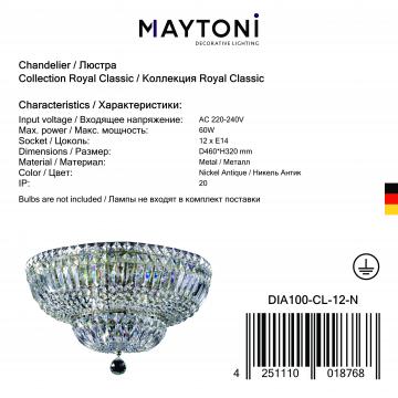 Потолочная люстра Maytoni Basfor DIA100-CL-12-N (C100-PT45-N), 12xE14x60W, никель, прозрачный, металл, хрусталь - миниатюра 3