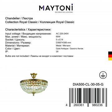 Потолочная люстра Maytoni Tiara DIA500-CL-30-05-G (B500-PT30-G), 5xE14x60W, черненое золото, прозрачный, металл, хрусталь - миниатюра 7