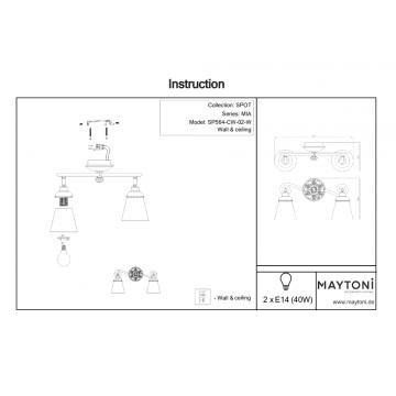 Схема с размерами Maytoni SP564-CW-02-W