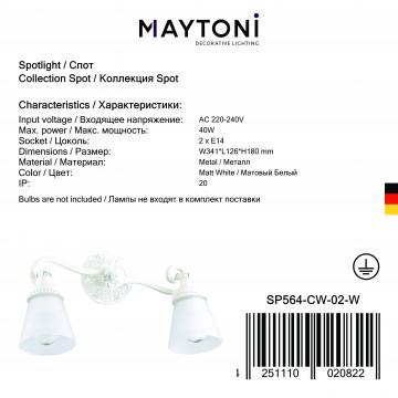 Потолочный светильник с регулировкой направления света Maytoni Classic Mia SP564-CW-02-W (ECO564-02-W), 2xE14x40W, белый, металл, стекло - миниатюра 6