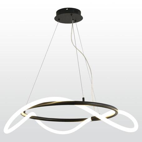 Светодиодный светильник Lussole Loft River LSP-8391, IP21, LED 40W 4000K 2800lm, черный, белый, металл, пластик