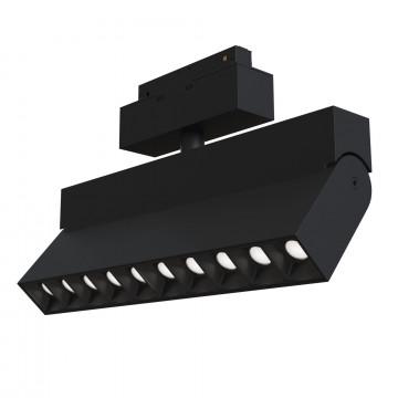 Светильник с регулировкой направления света для магнитной системы Maytoni TR015-2-20W4K-B, черный, металл