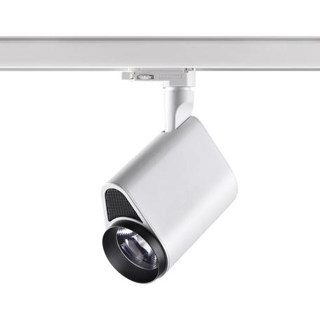 Светодиодный светильник с регулировкой направления света для шинной системы Novotech Helix 358178, LED 20W 4000K 1840lm, белый, черно-белый, металл
