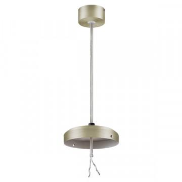 Набор для подвесного монтажа светильника Lightstar Zolla 590061, бронза, металл