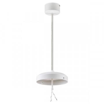 Набор для подвесного монтажа светильника Lightstar Zolla 590066, белый, металл