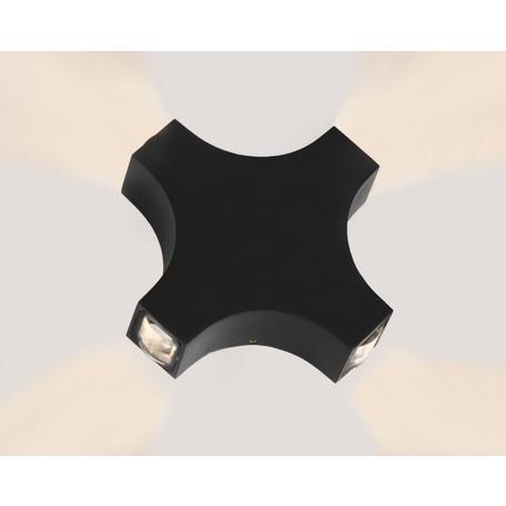 Настенный светильник Lumina Deco LDW 6044-160 BK