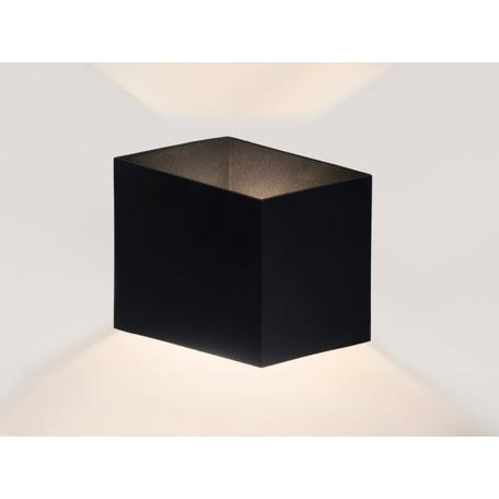 Настенный светильник Lumina Deco LDW 6046-175 BK