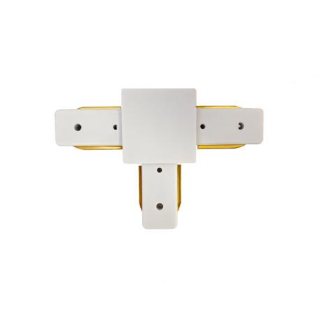 T-образный соединитель питания для треков Kink Light 168,01, белый, металл