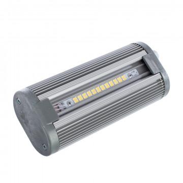 Arte Lamp Highway A3512PF-1SI, IP65, LED 12W, 5000K (холодный)