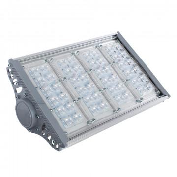 Arte Lamp Highway A3910PF-1SI, IP65, LED 100W, 5000K (холодный)