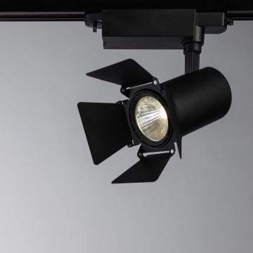 Светодиодный светильник для шинной системы Arte Lamp Instyle Falena A6720PL-1BK, LED 20W 4000K (дневной), черный, металл