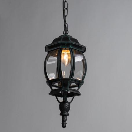 Подвесной светильник Arte Lamp Atlanta A1045SO-1BG, IP21, 1xE27x75W, бирюзовый, прозрачный, металл, ковка, металл со стеклом - миниатюра 2