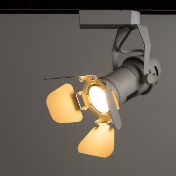 Светильник для шинной системы Arte Lamp Instyle Petalo A5319PL-1WH, 1xGU10x50W, белый, металл
