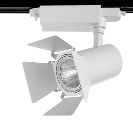 Светодиодный светильник Arte Lamp Instyle Falena A6720PL-1WH, LED 20W 4000K 1400lm CRI≥80, белый, металл